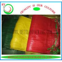 Wholesale Fruits and vegetables Mesh bags for potato packing 10kg-50kg from china suppliers