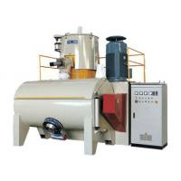Wholesale Self - Friction High Speed Mixer Machine Horizontal Mixer Unit 1000 - 1250 Kg/Hour from china suppliers