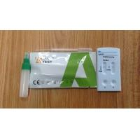 Quality High Sensitivity Transferrin / FOB and HP / Hb Combo High Accurate for sale