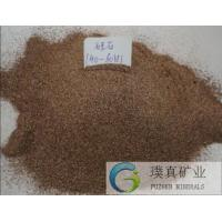 Wholesale Puzhen silver Vermiculite powder golden expanded Vermiculite for fireplace insulation board from china suppliers