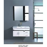 Wholesale PVC wall hanging bathroom vanity wall mounted 100 X 48 / cm Square Type from china suppliers