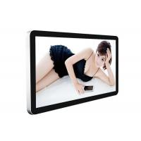 Wholesale Infrared touch 49 Inch android advertising display screen elevator digital signage from china suppliers