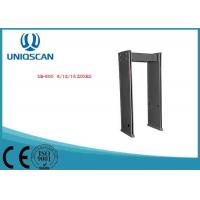 Wholesale White 18 Zones Archway Metal Detector Airport Security Walk Through Gate from china suppliers