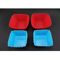 Wholesale OEM / ODM customed design non-stick square shaped silicone cake mould with competitive price from china suppliers