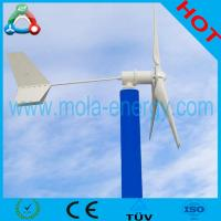 Wholesale 2014 New Wind Turbine Energy from china suppliers