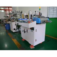 Wholesale Kraft Paper Fabric Die Cutter Machine For Silicon Gel Sheet And EVA Material from china suppliers