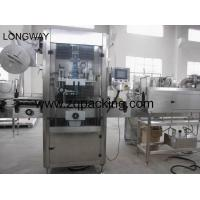 Wholesale Jar Labeling Machine ,can labeling machine from china suppliers