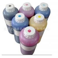 Wholesale EXPORT High quality KG 7colors printing ink transfer ink Sublimation ink for printer and P from china suppliers