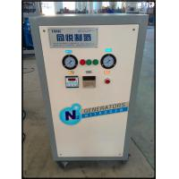 Wholesale 3Nm3/h High purity 95%-99.9% PSA Small Nitrogen Generator complete system box style from china suppliers