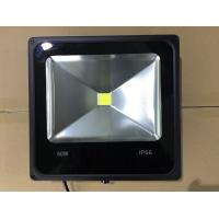 Wholesale Led Slim Flood Light 50w with PIR motion sensor ,IP66 led flood light from china suppliers