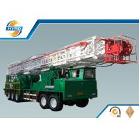 Wholesale Water Well Drilling Rigs / 900 Oil Well Drilling Rig Equipment For Oilfield from china suppliers