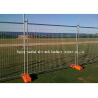 Wholesale Removable Temporary Security Fencing Easy Install For Private Grounds from china suppliers