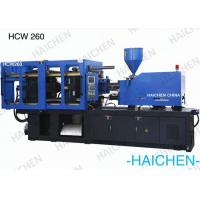 Buy cheap Low Noise ervo Energy Saving Injection Molding Machine Horizental from wholesalers