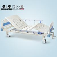 Wholesale 2 Functions Medical Hospital Bed For Bedridden Patients Metal Material from china suppliers