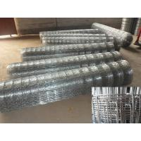 Wholesale Hot dipped Galvanized Field Fence, Prairie fence, Cattle Fence, Glassland fence from china suppliers