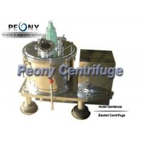 Wholesale Hermetic Closure Type Plate Top Discharge GMP centrifuge / Pharmaceutical Centrifuge , Explosion - Proof from china suppliers