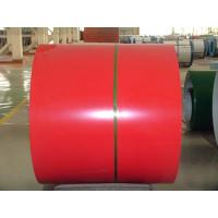 Wholesale JIS G3312 CGCC DX51D Prepainted Galvanized PPGI Steel Coil Customized from china suppliers
