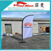 Wholesale Waterproof Polyester Beach Flag Banner With Aluminum And Fiberglass Pole from china suppliers