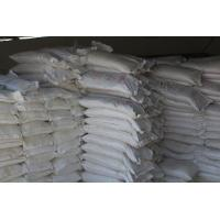 Wholesale Raw Auxiliary Material 60 Mesh Zeolite Powder For Chicken Feed Additives from china suppliers