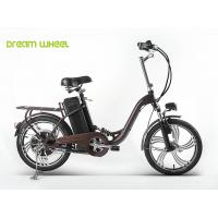 Wholesale Steel Suspension Frame Folding Electric Bike City Folding E Bike Durable from china suppliers