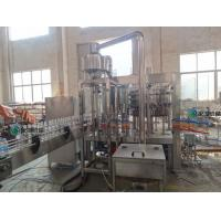 Wholesale PET Bottle Carbonated Drink Filling Machine / 8Kw Power Drink Canning Machine from china suppliers
