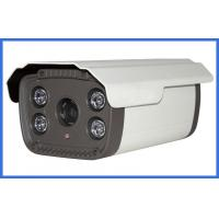Wholesale 1080P CMOS 2 Million Pixel BOX HD-SDI Security Camera IR Distance 80M OSD from china suppliers