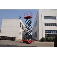 Wholesale 7.5 meters height mobile hydraulic lift platform with motorized device loading capacity at 450Kg from china suppliers