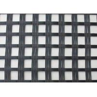Wholesale PP Biaxial Warp Knitted Geogrids In Pavement Construction , Fiberglass Mesh Cloth from china suppliers