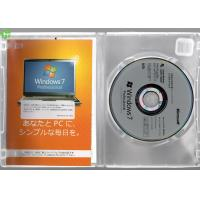 Wholesale Japanese Version windows 7 pro software / microsoft oem software Pack Full Retail Box from china suppliers
