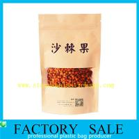 Wholesale Chinese Herb Packaging Kraft Paper Pouches , Zip Lock Paper Stand Up Pouches from china suppliers