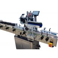 Wholesale Flexible Spoke Automatic Sticker Labeling Machine With Double Side Paper Bags from china suppliers