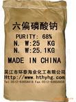 Wholesale Metaphosphoric Acid Hexasodium Salt CAS No.10124-56-8 Water Treatment Chemicals S24 / 25 from china suppliers