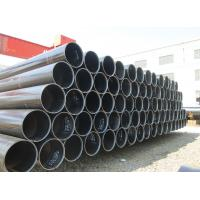 Wholesale Round Carbon Steel Tube For Construction , Q235A / B / C / D / R LSAW Welded Pipe from china suppliers