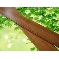 Buy cheap Click Strand Woven Bamboo Flooring from wholesalers