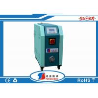 Wholesale 200C Automatic Oil Temperature Controller Energy Saving With Circulating Pump from china suppliers