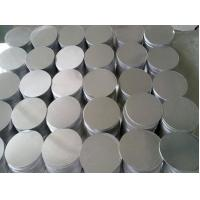 Wholesale 5052 Aluminum circle-the best 5052 Aluminum circle manufacture in China from china suppliers