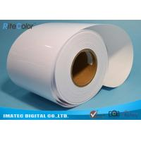 Wholesale 260 gsm Glossy Minilab Rc Photo Paper For Minilab Printer , Notrisu Epson Fujifilm Rc Paper from china suppliers