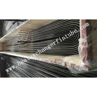 Buy cheap A179 Seamless Carbon Steel Heat Treated U Tube Bundle For Heat Exchanger from wholesalers