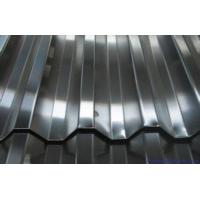 Wholesale Buildings Roofing Systems Hot Dipped Galvanized Steel Coils For Steel Tiles In Regular Spangles from china suppliers