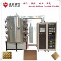 Wholesale Cooper Sputtering Coating Machine / Vacuum Deposition System For Semiconductor from china suppliers