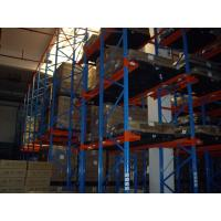 Wholesale one access aisle Drive in industrial pallet racks for warehouse storage , 1500KG from china suppliers