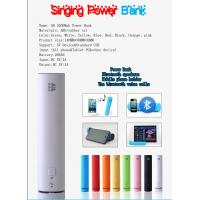 Wholesale New Bluetooth Singing Speaker With Power Bank Portable Battery Perfect For Gift from china suppliers