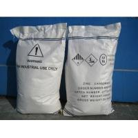 Buy cheap BAISIC ZINC CARBONATE(RUBBER GRADE) from wholesalers