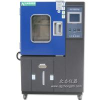 Quality Metal Constant Temperature Environmental Test Chamber Climate Chamber for sale