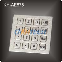Wholesale Anti-Vandal stainless steel kiosk keypad from china suppliers
