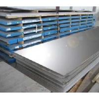 Wholesale Stainless Steel Sheet (201) from china suppliers