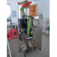 Quality High Precision Auto Bagging Machines For Capsule Filling / Capsule Packing for sale
