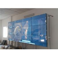 "Wholesale Studio Room  55"" 1080P LCD Broadcast Video Wall Display Super Narrow Bezel 700 Nits from china suppliers"