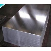 Wholesale 1070 Aluminum plate|1070 Aluminum plate supplier|1070 Aluminum plate manufacture from china suppliers