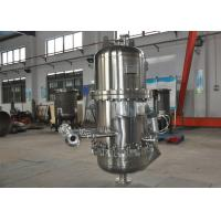 Wholesale BOCIN Carbon Steel Automatic Backflushing Filter / Water Purification 25um - 1000um from china suppliers